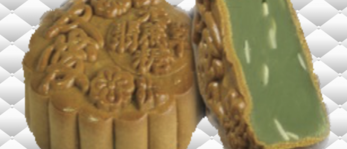 mooncake cover photo