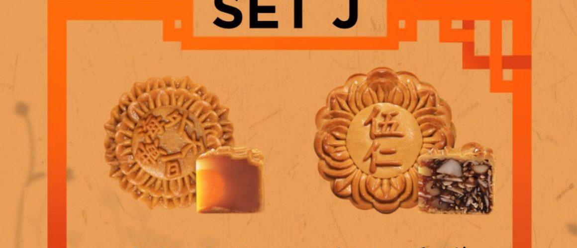 2pcs Set J