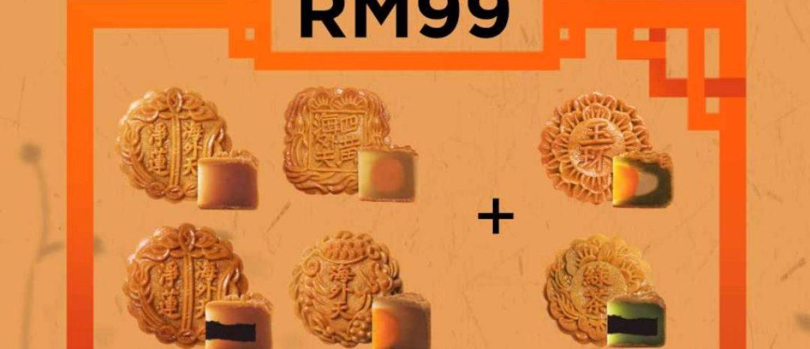 RM99 oversea